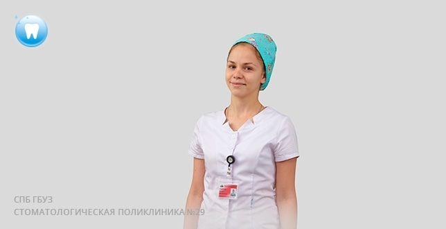 ортопеды поликлиники 29 спб студентки